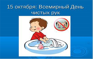 http://15.rospotrebnadzor.ru/image/image_gallery?img_id=261869&t=1571118305184